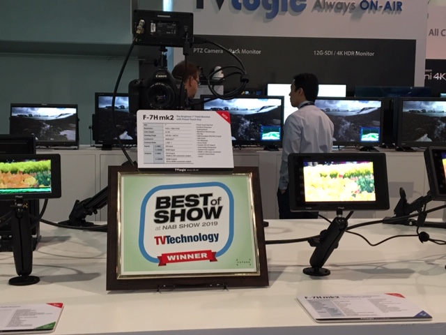 Two Awards for Best of Show!
